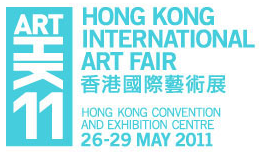 ART HONG KONG